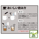 (AGF) Blendy Stick Espresso Au Lait Instant Coffee 8 Sticks (53.6 grams)  instructions how to brew
