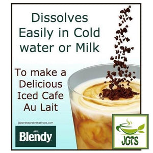 (AGF) Blendy Stick Houjicha Cafe Au Lait Instant Tea 2 Sticks (20 grams) Easily Dissolves in milk or water