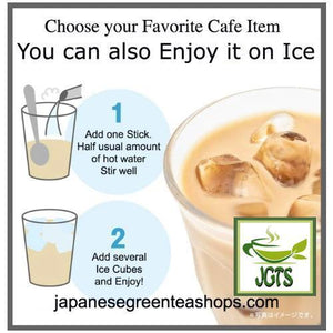 (AGF) Blendy Stick Houjicha Cafe Au Lait Instant Tea 2 Sticks (20 grams) How to make cafe au lait over ice