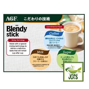 (AGF) Blendy Stick Melted Milk Cafe Au Lait Instant Coffee 8 Sticks (80 grams) Special mixing technology