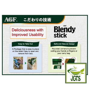 (AGF) Blendy Stick (Cafe Au Lait) Variety Asort 5 Sticks (45.6 grams) Easy take out box safe and secure design