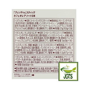 (AGF) Blendy Stick (Cafe Au Lait) Variety Asort 5 Sticks (45.6 grams) Ingredients and manufacturer information