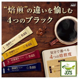 (AGF) Maxim Black In Box Roast Assortment Instant Coffee 20 Sticks (40 grams) Roasted Coffee Bean Flavors
