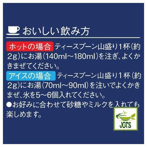 (AGF) Maxim Luxurious Coffee Shop Modern Blend Instant Coffee (80 grams, Jar) How to make instant coffee Japanese