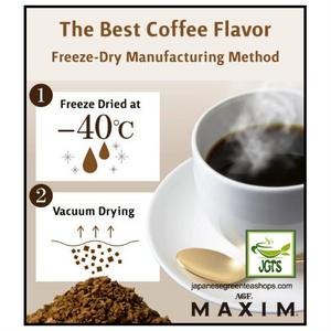 (AGF) Maxim Luxurious Coffee Shop Modern Blend Instant Coffee (80 grams, Jar) T2ACMI Roasting