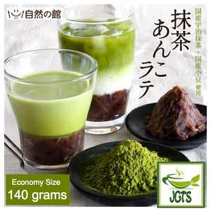 Ajigen Uji Matcha Anko Latte (140 grams) brewed in glass with matcha and anko on side