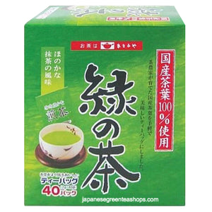 Asamiya Midori No Ocha Green Tea Bags 40 Pack (80 grams)