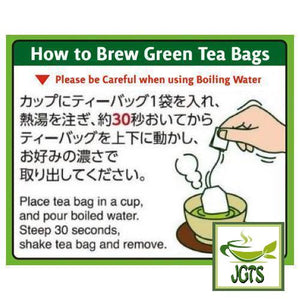 Asamiya Midori No Ocha Green Tea Bags 40 Pack (80 grams) How to Brew Green Tea Bags