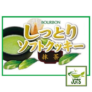 Bourbon Shittori Soft Cookie Matcha (188 grams) Soft Matcha kneaded cookies