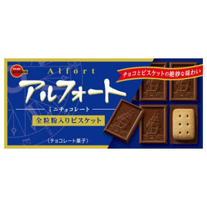 Bourbon Alfort Mini Chocolate Biscuits (59 grams)