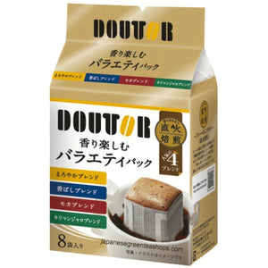 Doutor Enjoy Aroma Variety Drip Pack Ground Coffee 8 Packs (56 grams)