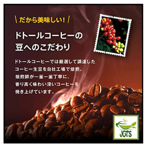 Doutor Enjoy Aroma Variety Drip Pack Ground Coffee 8 Packs (56 grams) Doutor Coffee Beans Roasting