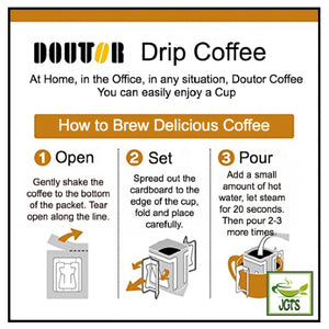 Doutor Enjoy Aroma Variety Drip Pack Ground Coffee 8 Packs (56 grams) How to brew Doutor Coffee English