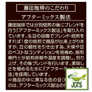 Fujita Coffee Shop Quality Series Mandheling Blend (80 grams) How Mandheling coffee is cultivated
