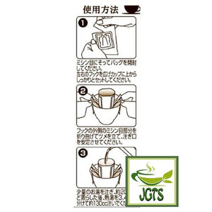Fujita Coffee Shop Quality Series Mandheling Blend (80 grams) Instructions how to brew