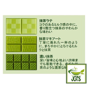 Fujiya Look Matcha Collection (45 grams) 3 Delicious flavors Uji Matcha