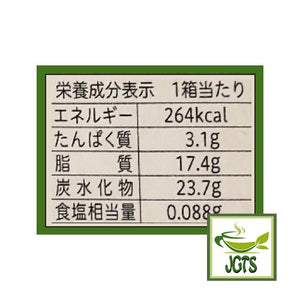 Fujiya Look Matcha Collection (45 grams) Nutrition Information