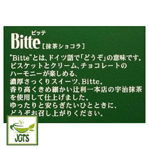 Glico Bitte Matcha Chocolate (96 grams) Made with uji matcha from Tsuji Riichi store