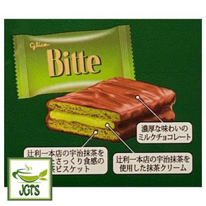 Glico Bitte Matcha Chocolate (96 grams) Matcha cream uji matcha biscuits wrapped in milk chocolate
