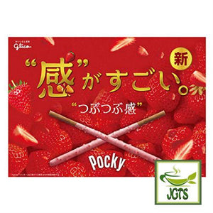 Glico Pocky Strawberry (28 grams) Sticks covered with real strawberry flakes