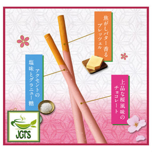 Glico Pocky from Japan Sakura Shitate (80.4 grams) Burnt Butter Cherry Chocolate and Salt Accent