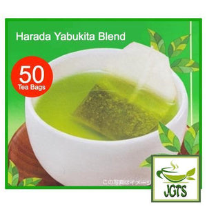 Harada Yabukita Blend Green Tea Bags 50 Pieces (100 grams) Economical Size of 50 Tea Bags