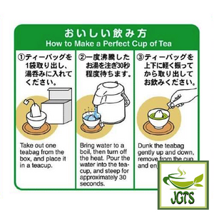 Harada Yabukita Blend Green Tea Bags 50 Pieces (100 grams) Instructions how to brew yabukita blend tea