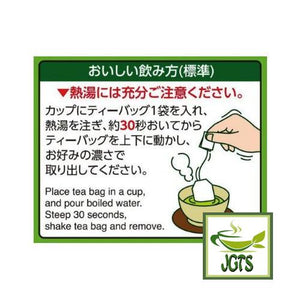 ITO EN Oi Ocha Green Tea Bags 22 Pack (39.6 grams) How to brew green teabags