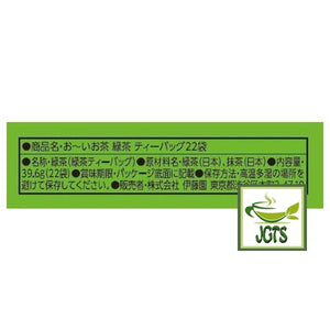 ITO EN Oi Ocha Green Tea Bags 22 Pack (39.6 grams) Ingredients Manufacturers Information