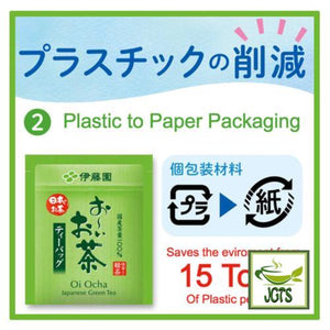 ITO EN Oi Ocha Green Tea Bags 22 Pack (39.6 grams) Paper to Plastic saves environment 15 tons of waste