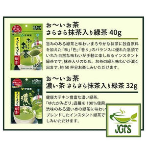 ITO EN Oi Ocha Sarasara Green Tea with Matcha (80 grams) 2 Types of Instant Tea