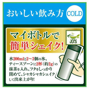 ITO EN Oi Ocha Uji Matcha (30 grams) How to brew cold Matcha