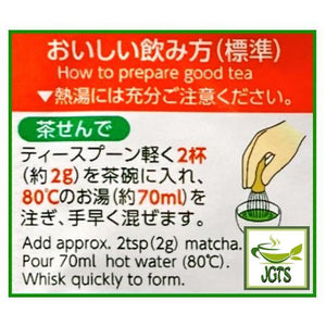 ITO EN Oi Ocha Uji Matcha (30 grams) How to brew hot Matcha English