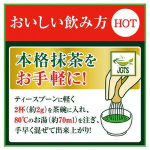 ITO EN Oi Ocha Uji Matcha (30 grams) How to brew hot Matcha