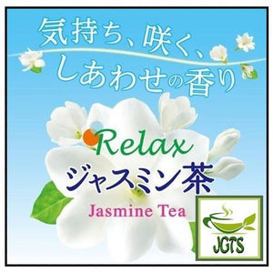 ITO EN One Pot Relax Jasmine Tea Bags 50 Pack (150 grams) Relaxing Aroma refreshing flavor