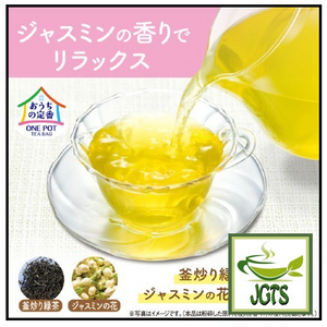 ITO EN One Pot Relax Jasmine Tea Bags 50 Pack (150 grams) Relaxing Jasmine Aroma