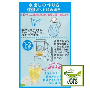ITO EN Relax Jasmine Tea Bags 30 Pack (150 grams) Instructions how to make cold iced jasmine tea