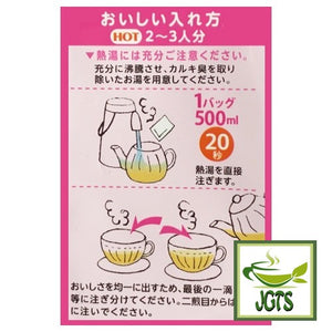 ITO EN Relax Jasmine Tea Bags 30 Pack (150 grams) Instructions how to make hot jasmine tea