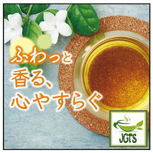 ITO EN Relax Jasmine Tea Bags 30 Pack (150 grams) Natural Aroma relaxing flavor