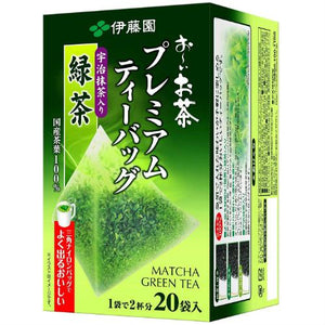 ITO EN Matcha Green Tea Premium Tea Bags 20 Pack (36 grams)