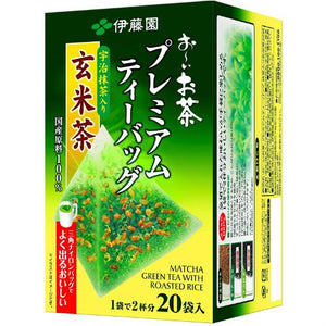 ITO EN Matcha Green Tea with Roasted Rice Premium Tea Bags 20 Pack (46 grams)