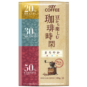 KEY Coffee Time Enjoyed from Key Coffee Beans Mellow Coffee Beans (180g)