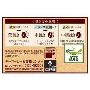 KEY Coffee Time Enjoyed from Key Coffee Beans Mellow Coffee Beans (180g) Grind Beans Paper Drip Enjoy