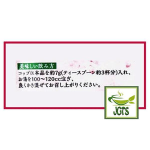 Kaldi Original Kyoto Uji Matcha Sakura Latte (70 grams) How to Brew