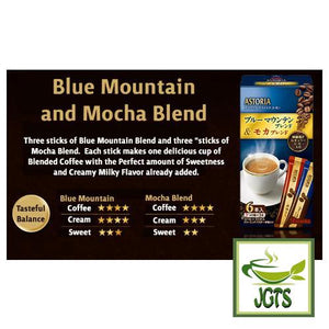 Kataoka ASTORIA Blue Mountain & Mocha Blend Instant Coffee 6 Sticks (65.1 grams) Blue Mountain and Mocha instant coffee