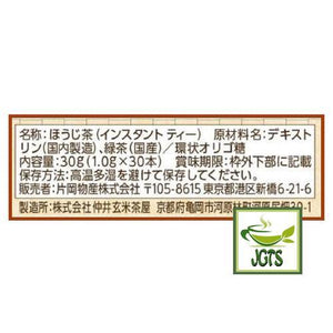Kataoka Bussan Tsujiri Roasted Aromatic Hojicha 30 Sticks (30 grams) Ingredients and manufacturer information