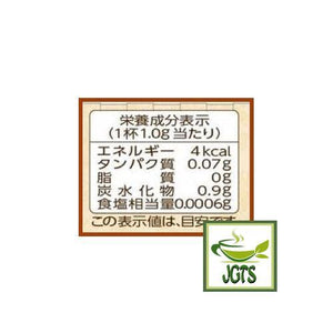 Kataoka Bussan Tsujiri Roasted Aromatic Hojicha 30 Sticks (30 grams) Nutrition Information