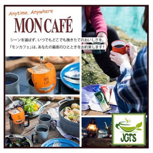 Kataoka Drip Coffee Mon Cafe Kyoto Blend (10 Pack) Ground Coffee (75 grams) Mon Cafe Elegant Drip anytime anywhere