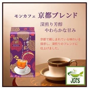 Kataoka Drip Coffee Mon Cafe Kyoto Blend (10 Pack) Ground Coffee (75 grams) Served brewed in cup