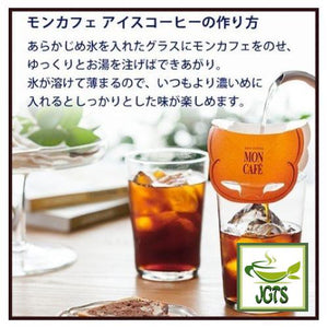 Kataoka Drip Coffee Mon Cafe Mocha Blend (10 Pack) Ground Coffee (80 grams) Great for making Iced Coffee